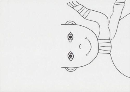 visage 5